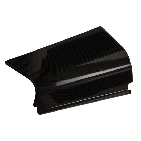 Carbon Fiber Radiator Air Scoop