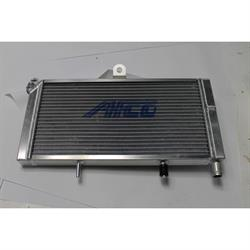 Garage sale - AFCO 80207-1 21 x 12 Inch Cage Mount Double Pass Radiator-1 In Push On
