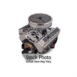 Edelbrock 45900 Performer RPM E-Tec 9.5:1 Performance Crate Engine
