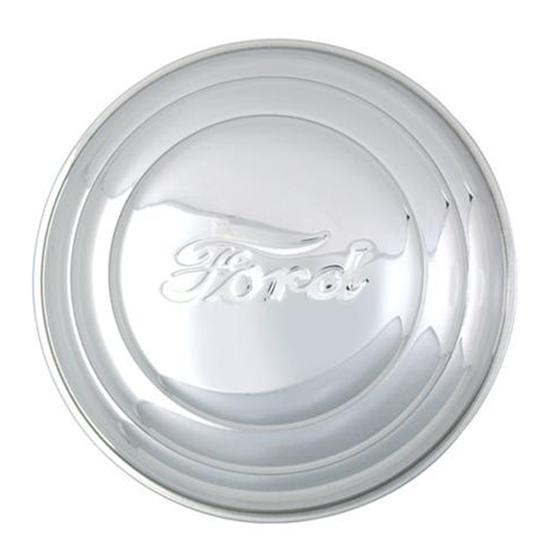 1941 Ford Hubcap, Passenger Car, Stainless Steel