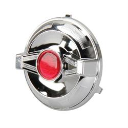 Pedal Car Parts, Chrome Hubcap 2-Bar/AMF