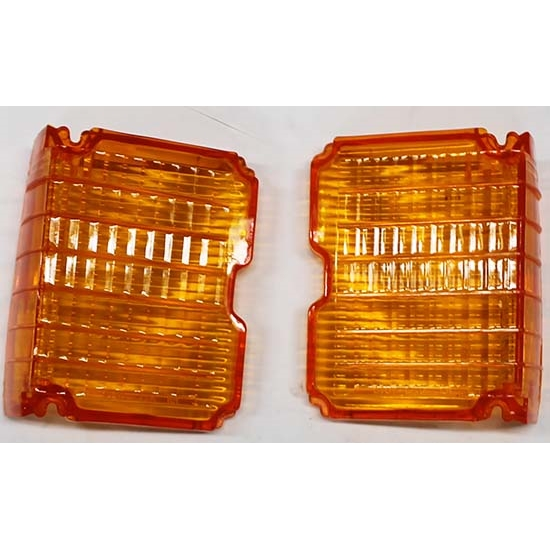 Dynacorn L72AN1 Amber Parking Light Lenses, 1972 Chevelle