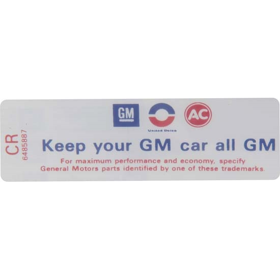 Jim Osborn DC0403 Keep Your GM Car All GM Decal, 350/300 HP 69 Camaro