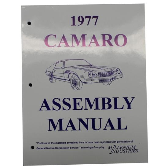 1977 Camaro Factory Assembly Manual