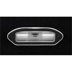 Trim Parts A6768 Rear License Plate Light Lens for 1974-77 Camaro